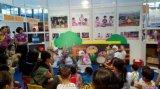 濟南童博會,孕嬰童投資人