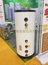 缓冲水箱 200升空调热泵采暖水箱