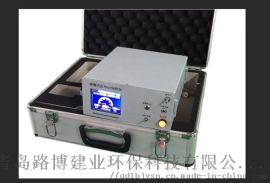 LB-3015F型便携式红外线CO/CO2分析仪