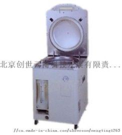 【北京 总部】松下高压灭菌锅售后维修电话