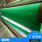 河南100克綠色土工布工地蓋土布工程布廠家直銷