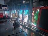 学校医院社区楼盘商场超市户外led显示屏电子屏led全彩电影大屏幕发光字牌匾