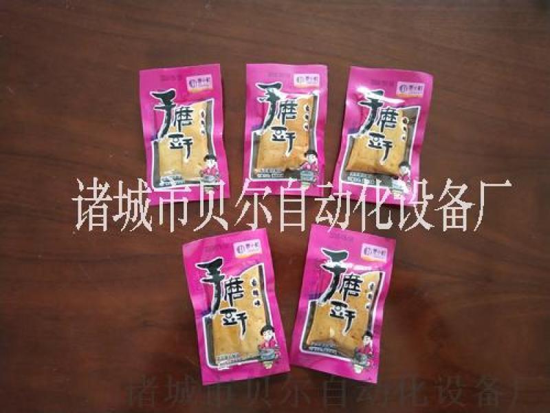 供应重庆豆干食品包装机 全自动真空包装机
