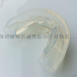 硅胶牙套 三孔透气 液态,硅胶     器
