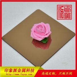 进口304彩色不锈钢镜面板镀钛装饰材料厂家