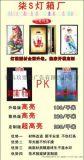 青岛UV灯箱布软膜3P布卷材UV打印灯箱制作生产