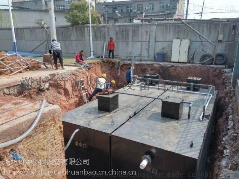 食堂废水一体化污水处理设备
