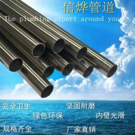 山东厂家供应不锈钢保温管复塑不锈钢管