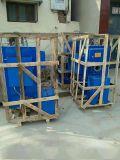 渭南36KW蒸汽發生器安全可靠