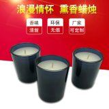 蜡烛厂定制各尺寸杯蜡灌装蜡烛