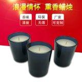 蠟燭廠定制各尺寸杯蠟灌裝蠟燭