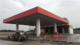 加油站钢结构顶吊罩棚铝扣板-蓬顶1.0厚铝条扣
