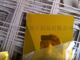 亚克力颜色板 金色板材