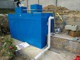 濮阳乡镇医院污水处理设备