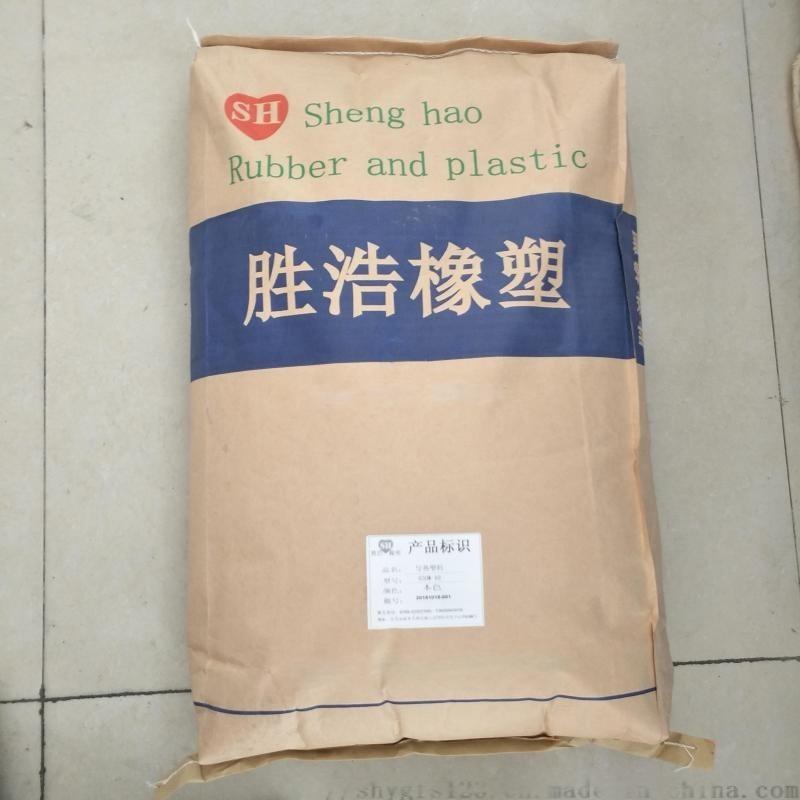 超导电聚丙烯原料 注塑或作导电母料