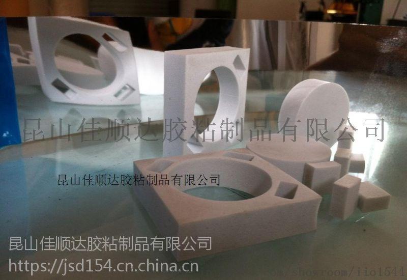 杭州EVA黑色泡棉印刷,eva泡棉表面印刷图案设计
