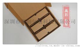 深圳紧固缓冲包装 苹果手机紧固包装设计 折纸包装