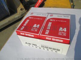 苏州静电复印纸厂家直销70gA4纸全木浆无尘打印纸