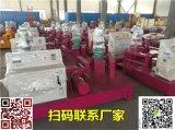 江西省景德镇市,冷弯机,多功能液压单边冲孔机