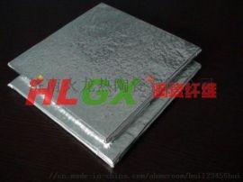双面覆铝箔陶瓷纤维布 纳米气凝胶耐热板