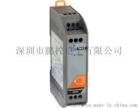 SG-3011三相隔离热电偶信号调理模块