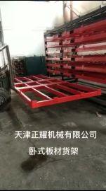 叉车存放钢板货架托盘式多层存放节省空间