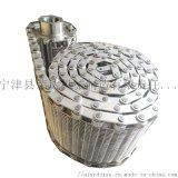 输送铝合金件用不锈钢链条式网带conveyor