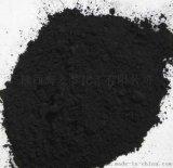 西安颗粒活性炭自粘型复合活性炭纤维敷料