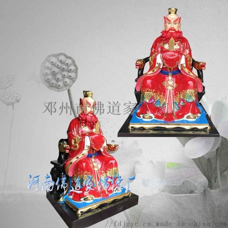 火神神像 居家保护神 宗教祭祀 河南佛道家