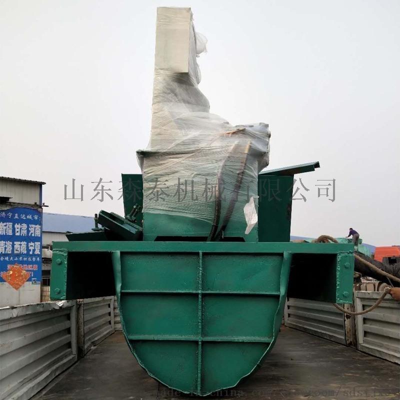 混凝土渠道成型机 农用渠道衬砌机