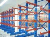 濟南懸臂式貨架廠家定製材料存放單雙懸臂貨架