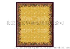 羊毛尼龙混纺地毯,耐用好打理,可订做地毯!