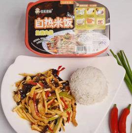 自热米饭封盒真空包装机 即食食品封盒封碗包装机