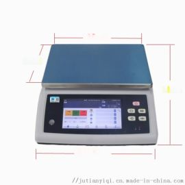 可打印产品单号/货运单号的电子秤多少钱?
