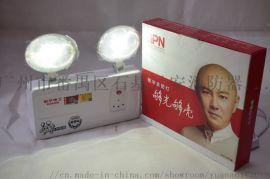 专业供LED应急灯/ 应急消防应急照明灯