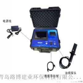 LB-7026 油烟检测仪,内置打印机