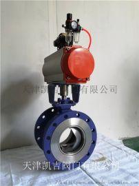 天津V型球阀生产厂家、气动球阀 压滤机配套球阀