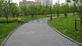 昆山彩色艺术压模地坪施工建设上海誉臻为您服务