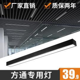 方通灯LED办公灯办公室商场走廊专用灯直角长条灯