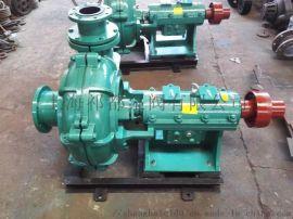 石家庄渣浆泵/压滤机专用泵/石家庄工业水泵
