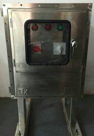 室外低压防爆动力配电柜