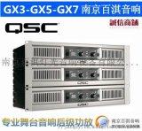 QSC会议音箱 QSC功放机 QSC功率放大器