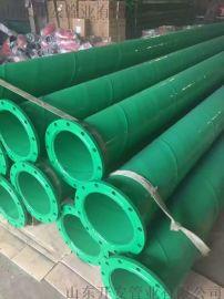 涂塑钢管厂 钢塑复合钢管 涂塑复合钢管