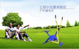 河北石家庄三人扭腰器高清图片新农村广场健身器材