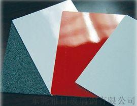 玻璃钢轻质保温复合平板 东莞轻质保温复合平板