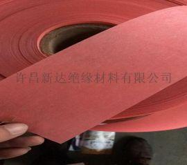 新达绝缘生产F级DMD复合纸