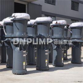 德能350QSZ简易式潜水轴流泵生产销售