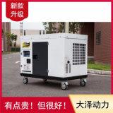 電啓動靜音40千瓦無刷柴油發電機組