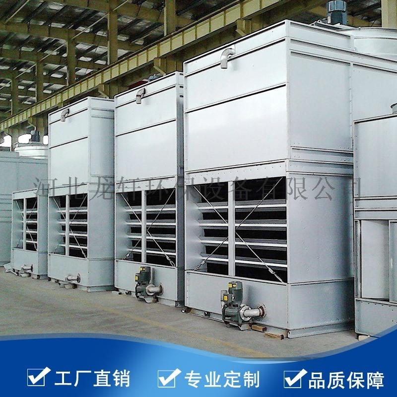 超低耗能节能闭式冷却塔  复合流闭式冷却塔