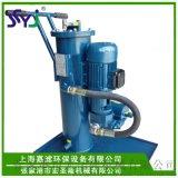 單桶移動濾油小車 濾油機濾油車加油車